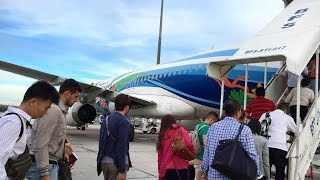 Repeat youtube video Fly me to CEI by Bangkok Airways