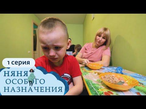 Няня для идиотки 1 сезон 1 серия