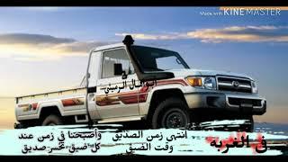 #جديد ابوعسكر #حالة وتساب#