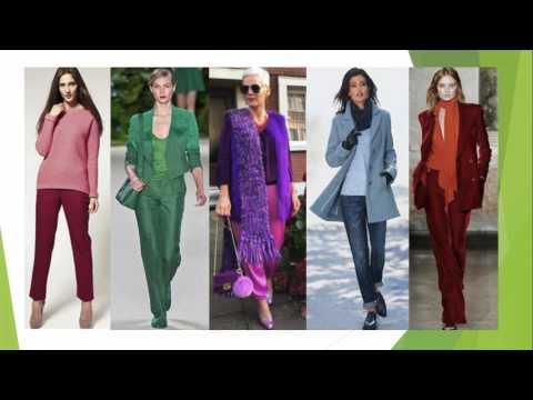 Как сочетать цвета в одежде. Какие цвета сочетаются. Цветовой круг.