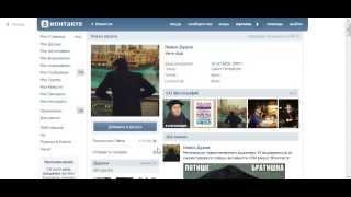 Как создать группу или выкласть видео в контакте(Я в вконтакте- http://vk.com/id178884238., 2013-05-18T07:37:18.000Z)
