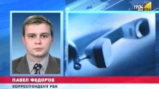Авиакатострофа под Ярославлем