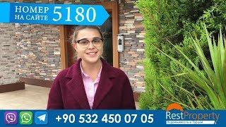Недвижимость в Турции: Купить квартиру в Кестеле, Аланья || RestProperty