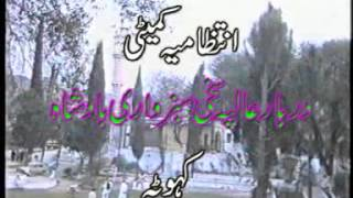 kahuta sher part 3 2011