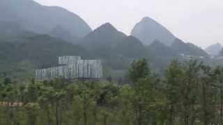 貴州省 六盤水市の涼都湿地公園