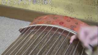 かんたん★箏曲講座 SAKURA SAKURA Koto traditional Japanese instrument