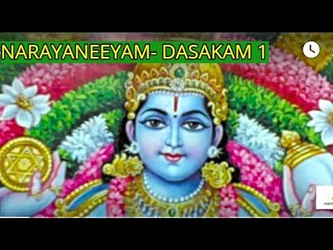 NARAYANEEYAM Dasakam 1 How to Chant