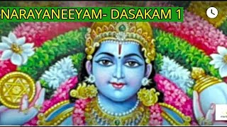 NARAYANEEYAM Dasakam 1 How to Chant