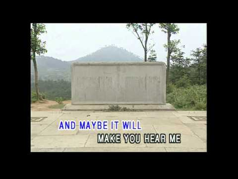 Make It Real (Karaoke)
