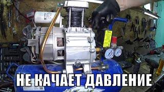 Погано качає повітряний компресор Werk в ресивер