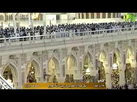 Makkah Maghrib (Surahs Baqarah: Ayaah 284-286 and Quraysh) Sheikh Sudais