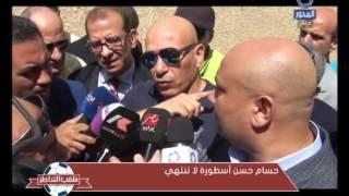 فيديو| إبراهيم: ماحدث مع حسام حسن لم يحدث فى التاريخ.. و«حقه عند السيسي»