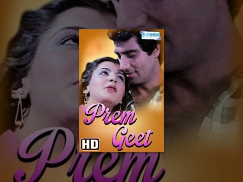 Prem Geet {HD} - Hindi Full Movie - Raj Babbar, Anita Raj - Bollywood Movie - (With Eng Subtitles)