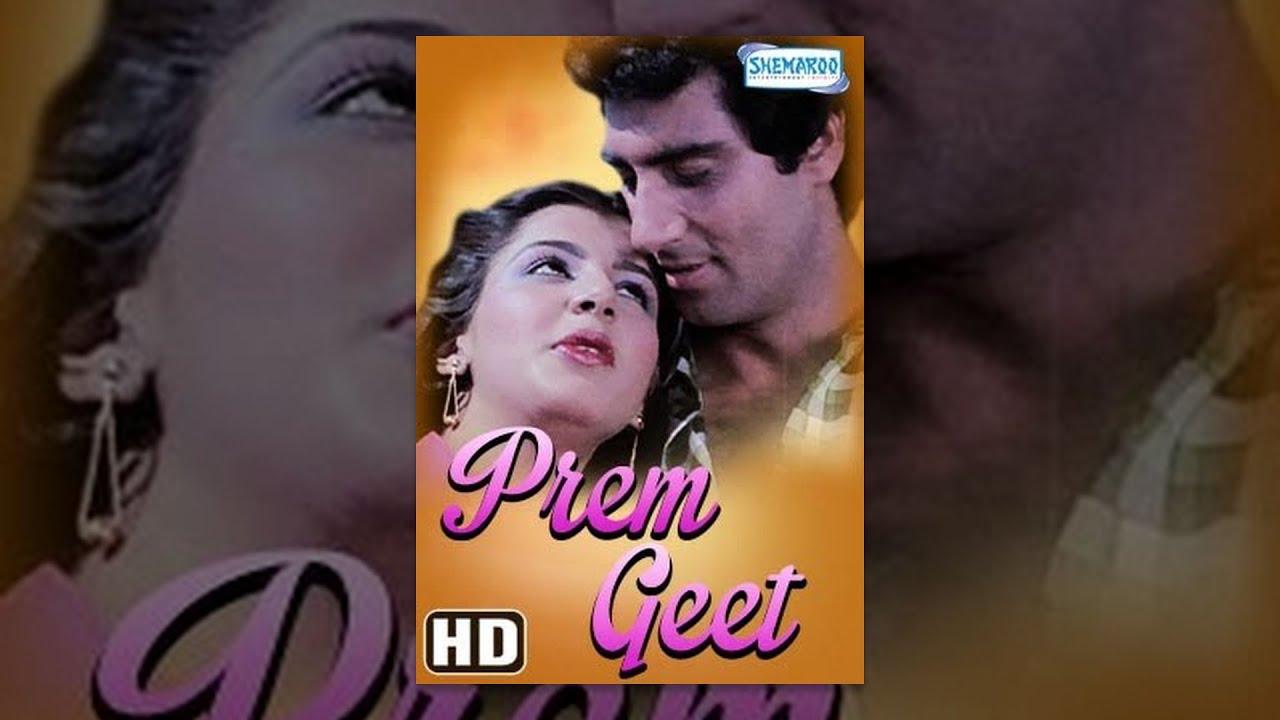 Download Prem Geet {HD} - Hindi Full Movie - Raj Babbar, Anita Raj - Bollywood Movie - (With Eng Subtitles)