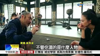 由最帥大叔吳秀波主演的三國歷史劇,12月將在台灣播出,身兼監製的吳秀...