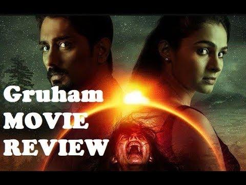 Gruham Movie Review New Telugu Horror Movie Siddharth Andrea Youtube