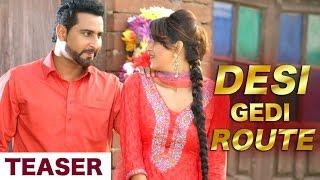 Desi Gedi Route (Song Teaser) | Geeta Zaildar | Releasing 20 Decemeber
