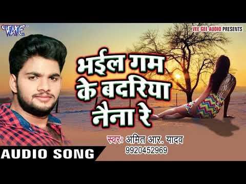 Popular Videos - Amit R Yadav