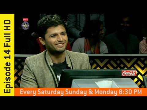 KO BANCHHA CROREPATI || KBC Nepal || SEASON 01 || EPISODE 14 || FULL EPISODE