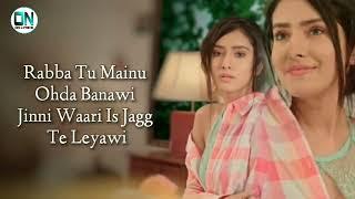 One Last Wish ( Lyrics )   Raman Goyal   On Lyrics