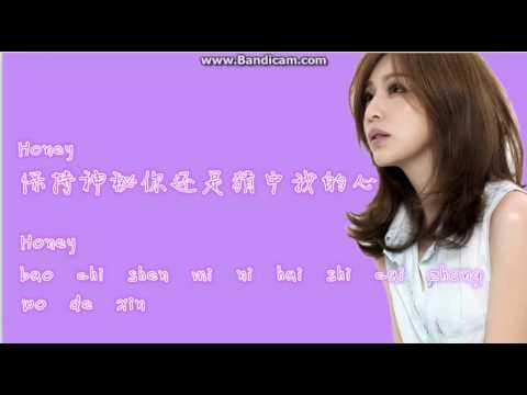 王心凌-Honey♥Lyrics ver. - YouTube