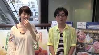 房総SP最終回!海ほたるPA~文化放送を、Lei Navi+を使って移動。 海ほ...