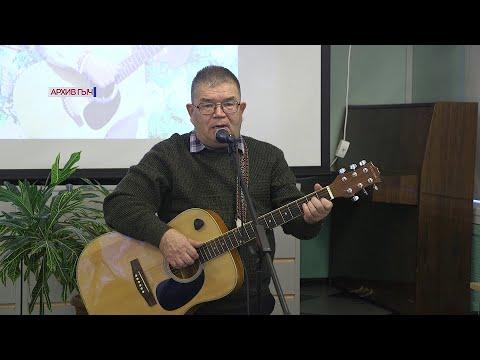 «Марий Эл ТВ»: Онлайн-фестиваль бардовской песни и поэзии «Мы помним!»