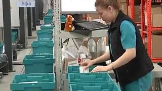 Доставка лекарств со склада в Уфе