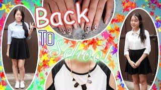 Back to school: Наряды | прически | маникюр