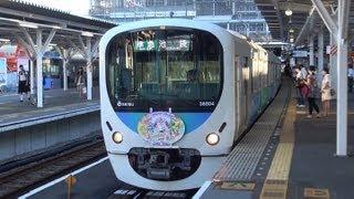 2012年夏 西武線のヘッドマーク電車3種類