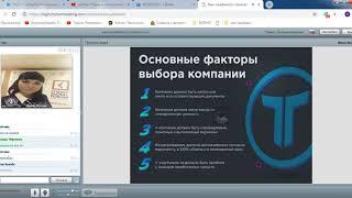 Смотреть видео Брифинг команды Royal Team  Как легко и быстро получить квартиру в Москве онлайн