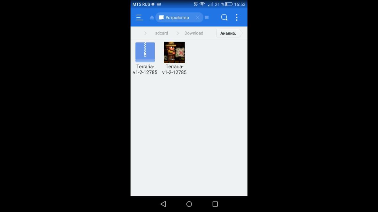 Скачать terraria v1. 2. 12785 full мод (много вещичек) на андроид.