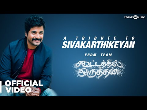 Kootathil Oruthan Team's Tribute to -...