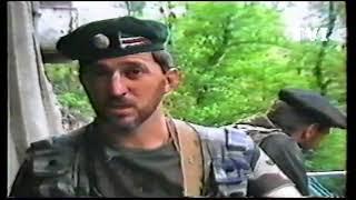 Грозный. 06/08/1996.Операция