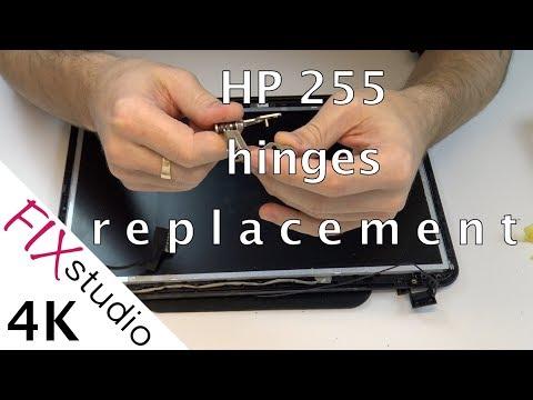 HP 255 - hinge replacement [4K]