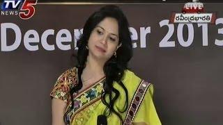 Singer Sunitha Singing on Nata Cultural Events