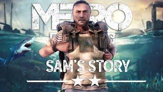Обзор Metro Exodus (история Сэма): Владивосток, новые мутанты, оружие, персонажи (DLC про Сэма)
