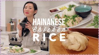 How To Make Hainanese Chicken Rice | A Simple Recipe