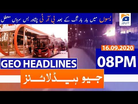 Geo Headlines 08 PM   16th September 2020