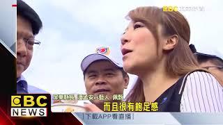 萬丹紅豆節邁入第11年 紅豆粥新吃法 thumbnail