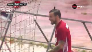 РЕПОРТАЖ: ЦСКА - Ботев (Враца) 2:0 (контрола)
