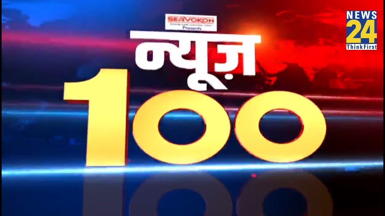 News Shatak। Hindi News । Latest News । Top News ।  Today's News   15 September 2020   News24