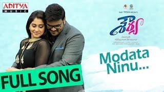 Modata Ninu full song II Shourya Songs II Manchu Manoj, Regina Cassandra, K.Vedaa