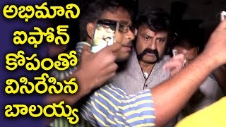 Balakrishna Throws Away Fan Iphone At Gautamiputra Satakarni Premier | Filmy Monk