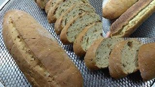 🇺🇦Nướng Bánh mi Việt Nam nhưng Thành quả Ukraina Bánh Mi, Cuộc Sống Ukraina - Vợ Việt Chồng Tây