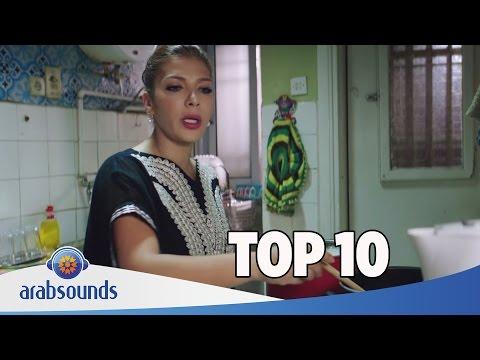 Top 10 Arabic songs of Week 38 2016 | 38 أفضل 10 اغاني العربية للأسبوع