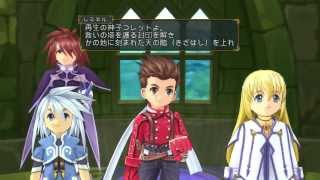 PS3 - Tales of Symphonia Unisonant Pack (テイルズ オブ シンフォニア ユニゾナントパック) Character PV - Collet.