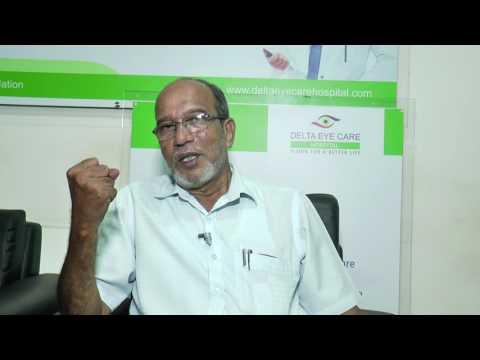 Eid Sandesha : B.A. Mohammed Ali Kammaradi (Administrator Delta Eye Care Hospital)