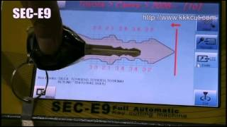 SEC-E9 Automatic Key Cutting Machine--How to cut a key when the original key is lost