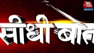 Seedhi Baat: BJP Leader Kailash Vijayvargiya Slams TMC Over Malda Riots